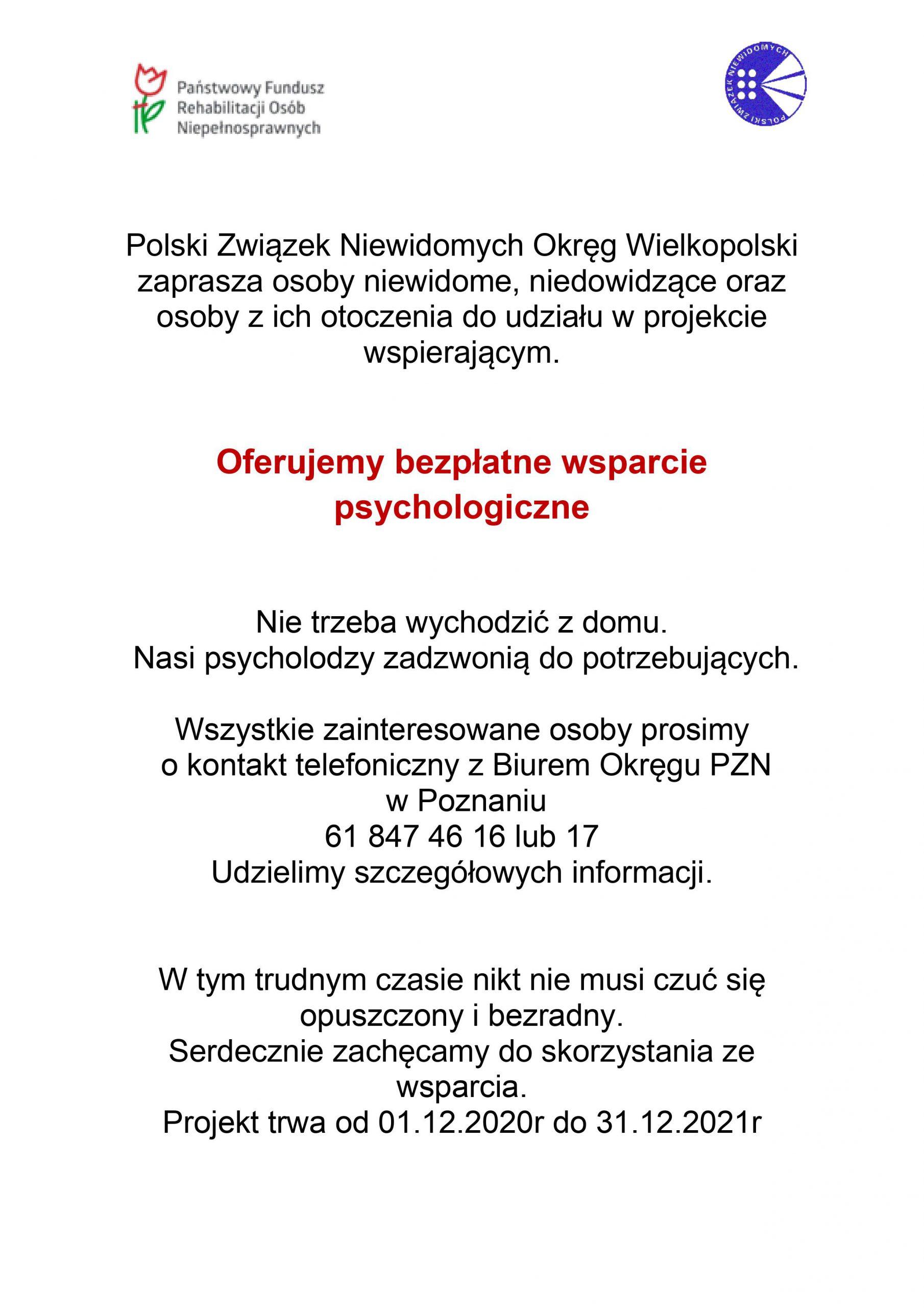 Bezpłatne wsparcie psychologiczne